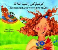 Guldiluks Wa-al-dibabah Al-thalathah