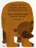 Gấu Nâu, Gấu Nâu, Gấu Nhìn Thấy Gì đấy?