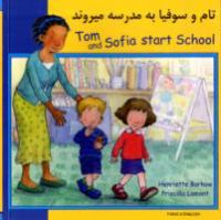 Tom and Sofia Start School