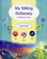 My Talking Dictionary & Interactive Cd Rom