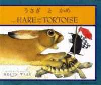 The hare and the tortoise [Japanese]