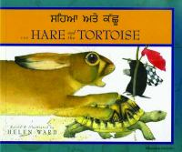 The hare and the tortoise [Panjabi]