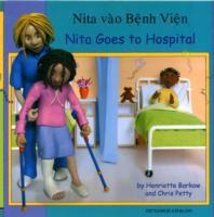 Nita goes to hospital [Vietnamese]