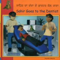 Sahir goes to the dentist