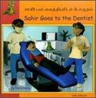 Sahir goes to the dentist [Tamil]