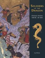 Soldiers of the Dragon