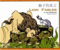 Fabulas del Leon = Lion Fables