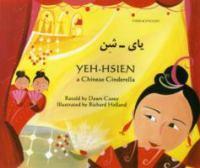 Yeh-hsien [Farsi]