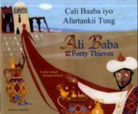 Cali Baaba iyo afartankii tuug