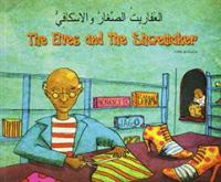 The elves and the shoemaker (Mandarin) = 小矮人輿鞋匠