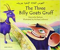 The three billy goats Gruff [Arabic]