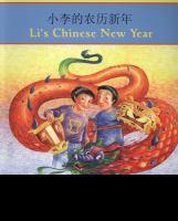 Li's Chinese New Year [Mandarin]