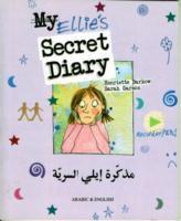 Ellie's secret diary
