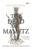 The Dead of Mametz