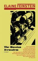 The Russian Jerusalem