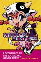 Schoolgirl Milky Crisis