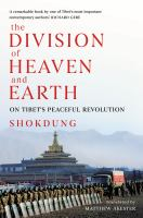 The Division of Heaven and Earth