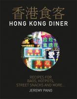 Cover of Hong Kong Diner: Recipes f