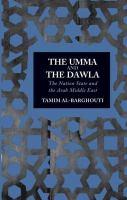 The Umma and the Dawla