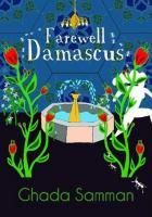 Farewell Damascus