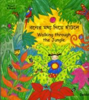 Walking through the jungle (Bengali)