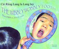 Cái Răng Lung la Lung lay