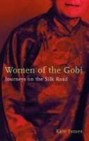 Women of the Gobi