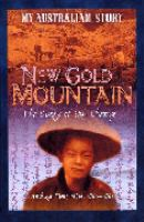 New Gold Mountain