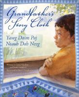 Grandfather's Story Cloth