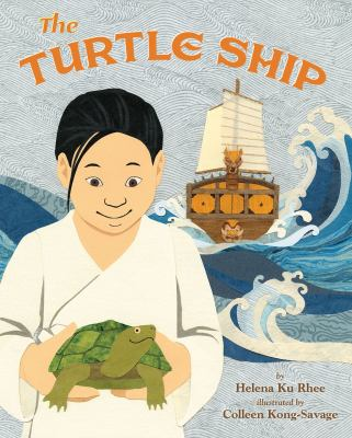 The Turtle Ship(book-cover)