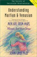 Understanding Martians & Venutians