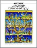Avotaynu Guide to Jewish Genealogy