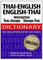 Thai-English English-Thai Dictionary