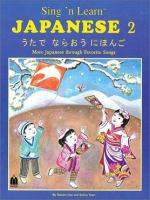 Sing 'n Learn Japanese
