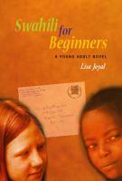 Swahili For Beginners