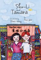 Shu-Li and Tamara