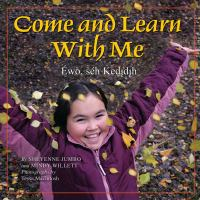 Come and Learn With Me