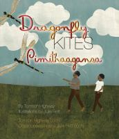 Image: Dragonfly Kites