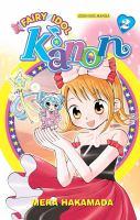 Fairy Idol Kanon