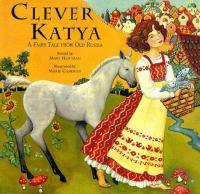 Clever Katya