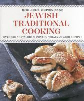 Jewish Traditional Cooking