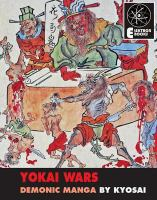 Yokai Wars