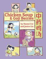 Chicken soup & goji berries = 中药鸡汤 - Chicken Soup & Goji Berries