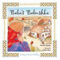 Baba's Babushka
