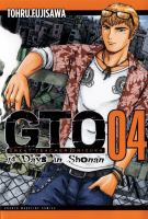 GTO, Great Teacher Onizuka
