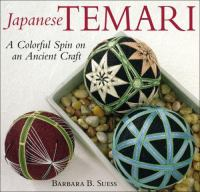 Japanese Temari