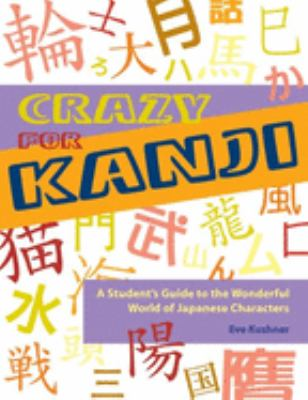 Cover image for Crazy for Kanji