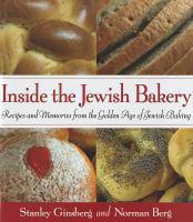 Inside the Jewish Bakery