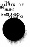 The Summer of the Ubume book cover