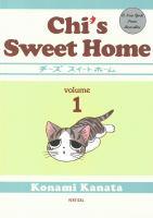 Chi's Sweet Home = Chīzu suīto hōmu